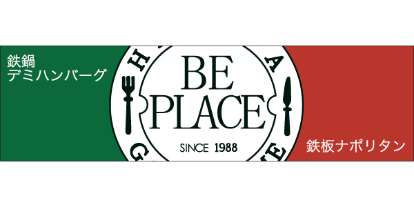 BE PLACE